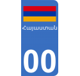 Autocollants drapeau d'Arménie pour plaque immatriculation numéro au choix