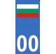 Autocollants drapeau de Bulgarie pour plaque immatriculation numéro au choix