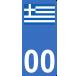 Autocollants drapeau de Grèce pour plaque immatriculation numéro au choix