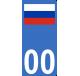 Autocollants drapeau de Russie pour plaque immatriculation numéro au choix