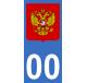 Autocollants blason de Russie pour plaque immatriculation numéro au choix